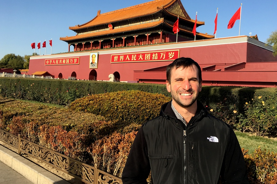 b-Matt Greiner The Forbidden City Beijing China.jpg
